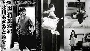 画像引用:http://officehit-trend.com/wp-content/uploads/2014/01/mizukawa.jpg
