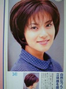 画像引用:https://auctions.c.yimg.jp/images.auctions.yahoo.co.jp/image/ra114/users/3/6/1/5/nikonikokawagoe-img450x600-1183624465dscf0021.jpg