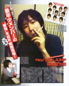 画像引用:https://dr-koba.up.n.seesaa.net/dr-koba/image/morimoto.jpg%3Fd%3Da1