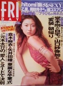 画像引用:https://nanamegiri.com/