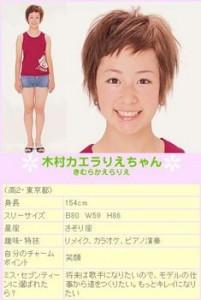 画像引用:https://dayliy-snapmap-fix33.blog.so-net.ne.jp/_images/blog/_bff/dayliy-snapmap-fix33/m_a95ac2ae-26642.jpg