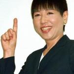 画像引用:http://www.tomocci.com/sinpo/kika/20120409_wada_10.jpg
