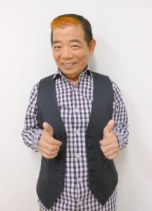画像引用:https://www.mbs.jp/shinkigeki/interview/ikeno/01.jpg