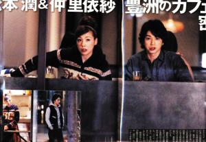 画像引用:https://芸能界裏話.jp/wp-content/uploads/2013/08/matujunaka.png