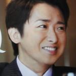 画像引用:https://stat.ameba.jp/user_images/20160302/04/3104-to-popncup/77/65/j/o0410060213581576016.jpg