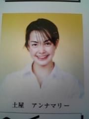 画像引用:https://blogimg.goo.ne.jp/user_image/73/8a/aa0217e0b5299c0e160673e52b0adab2.jpg