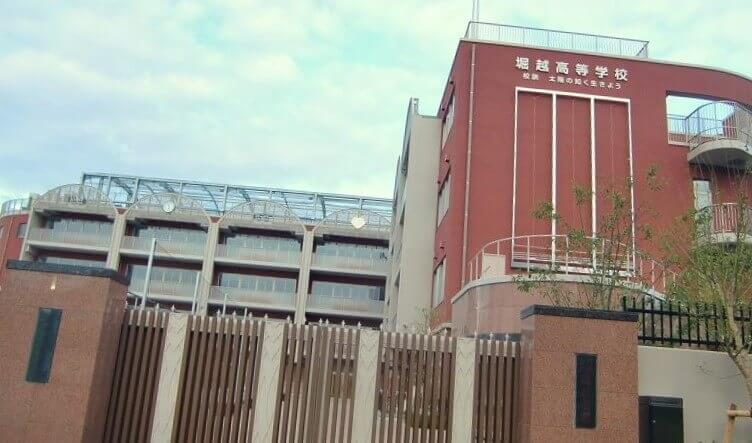 堀越高校の画像
