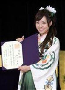 画像引用:https://syougai-geneki.cocolog-nifty.com/photos/uncategorized/2009/03/27/2009032700000008sanspoentthum000_2.jpg