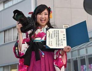 画像引用:https://www.officiallyjd.com/wp-content/uploads/2017/03/20170326_ariyasumomoka_02.jpg