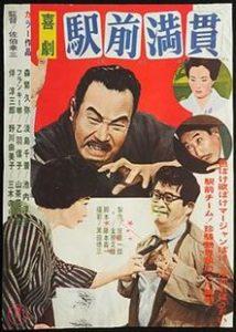 画像引用:https://i.pinimg.com/236x/4b/1e/40/4b1e406163a01eb2e35e1eb249fbc019--japanese-film-japanese-style.jpg
