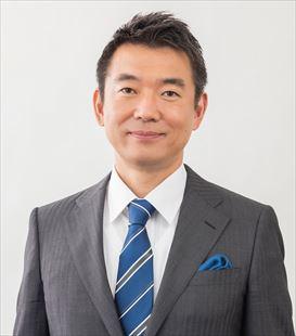 画像引用:http://yamatodamasii.jp/wp-content/uploads/2017/12/%E6%A9%8B%E4%B8%8B%E5%BE%B9%EF%BC%95.jpg