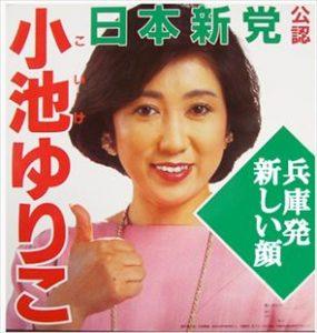 画像引用:http://livedoor.blogimg.jp/