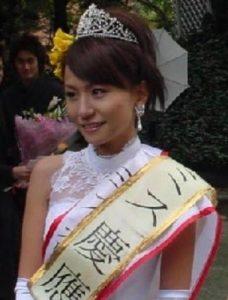 櫻井翔のお嫁さん・高内三恵子さんの写真